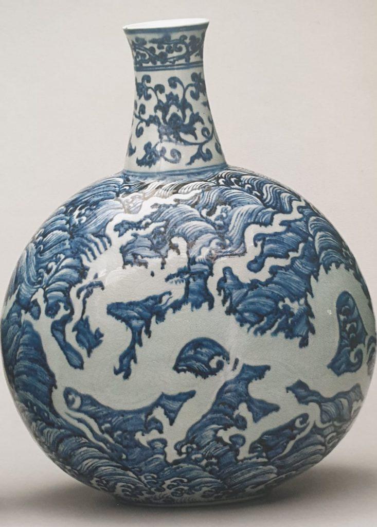 Porcellane cinesi Ming Fiasca bianco blu di influenza islamica