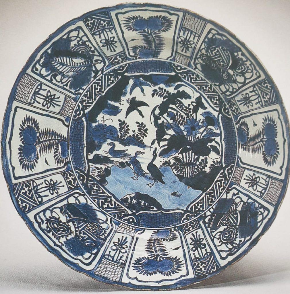Porcellane cinesi Ming Piatto in porcellana Kraak , tarda dinastia Ming